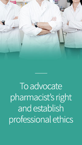 To advocate pharmacist's right and establish professional ethics